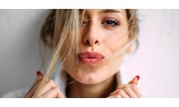 Збільшити губи