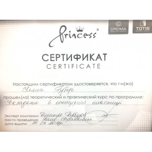 Сертифікат108